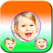 Independance Photo Sticker by CreativeStarApps