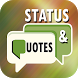 Status Ki Dukan by MoonApps Dev