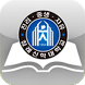 침례신학대학교 도서관 by LibTech Co.