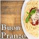 Buon Pranzo by V.S.J studio