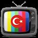 Türkiye Canlı TV İzle by Tahir Güler