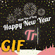 New Year 2018 GIF Text Editor by Kshatriya Developers