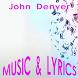 John Denver Lyrics Music by DulMediaDev