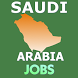 Saudi Arabia JOBS - KSA by QAHSE
