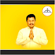 MLA Rajesh Kshirsagar by promobile
