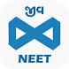 Biology NEET GSEB QuantumPaper by Quantum Paper