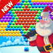 Bubble Shooter Santa by Match 3 Bubble Games