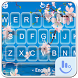 Sea of Sakura Keyboard Theme by Sexy Free Emoji Keyboard Theme