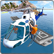Aircraft Carrier Prison Break by Nation Games 3D