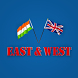 East & West by Order Directly