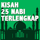 Kisah 25 Nabi Terlengkap by BlueSky Team