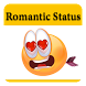 Romantic Hindi Status 2017 by Sanjay Thakor