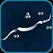 دعای یستشیر Dua-e Yastashir by Appeks