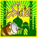 Takbiran Ustad Jefri AlBuchori by Bunzie Dev