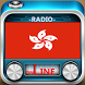 Hong Kong FM Radios by Online Radio Stations HD