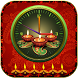 Diwali Special Clock by Vision Master