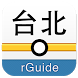 台北捷運 Taipei Metro (MRT) by TSP HOLDINGS LIMITED
