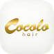 浜松市の美容室 「cocolo hair」 by GMO Digitallab, Inc.