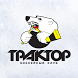 Traktor Hockey Club by D-ELEMENT