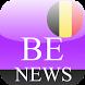 Nieuws uit België by Nixsi Technology
