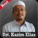 Ceramah Ustaz Kazim Elias Best by Inama Development Media
