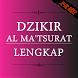 Dzikir Al Ma'tsurat Lengkap by Assyifa Apps