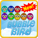 Bird Bubble Shooter 2016 by Bubble Shooter new