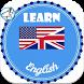 تعلم اللغة الإنجليزية بصوت بدون أنترنت by devgon