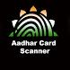 Aadhar card Scanner by iStarDev