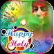 Happy Holi Photo frame 2018