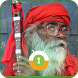 Wandering Minstrel Wall & Lock by Theme Rocket
