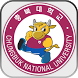 충북대학교 (CBNU) by S-Factory