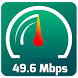 Hi Speed Test plus: Easy Check
