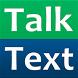 UZTNT-Бесплатные СМС и звонки by 수우텔