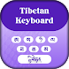 Tibetan Keyboard by KJ Infotech