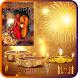Happy Diwali GIF Photo Frame : Diwali Photo Editor by Mountain Pixels