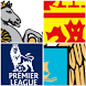 Premier League Quiz by logo quiz.