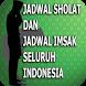 JADWAL SHOLAT & IMSAK LENGKAP