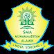SMA MUH AL-AMIN