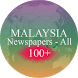 Malaysia Newspaper - All by vpsoft