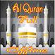 Al Quran Full Offline