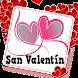 Frases con imágenes de Amor by Leamsi Apps