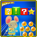 Jerry Mouse Ball Adventure by Runner App Subway Rush Run