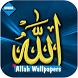 Allah Wallpapers HD