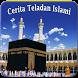 Cerita Teladan Islami by jadroid