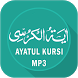 Ayat Kursi MP3 Audio Offline by DarAddict
