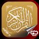 Surat Al Qur'an Mp3 by Gavin Corp
