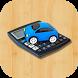 Auto Loan EMI Calculator by HIOX Softwares Pvt Ltd