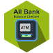 All Bank Balance Checker by PixlerSam