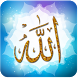 99 Names of Allah Wallpaper by Vision Master